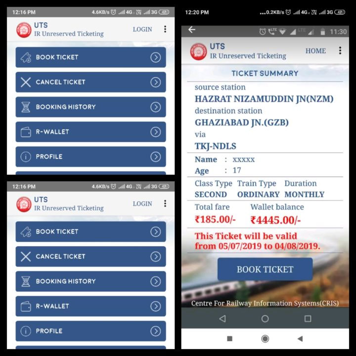 local train ticket booking through mobile ।General Ticket Online कैसे बुक करें