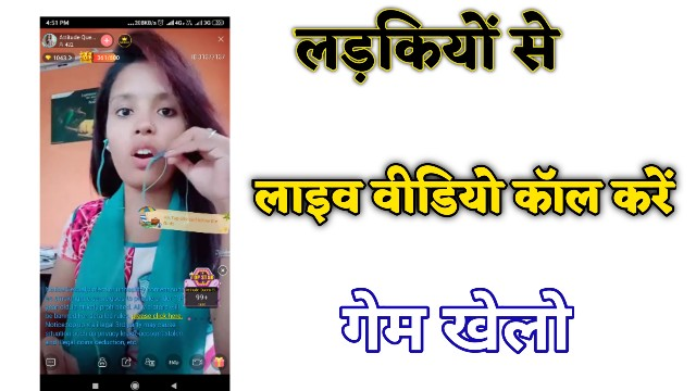 Mobile dating apps detail in hindi, Nonolive