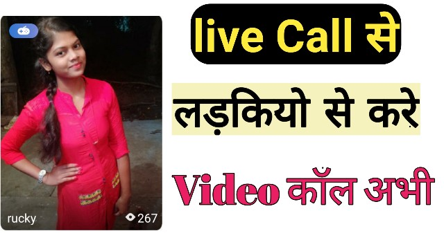 Live stream app  detail in hindi, Sawa Live