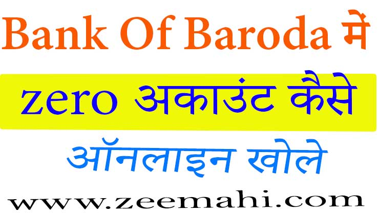 bank of baroda online account opening