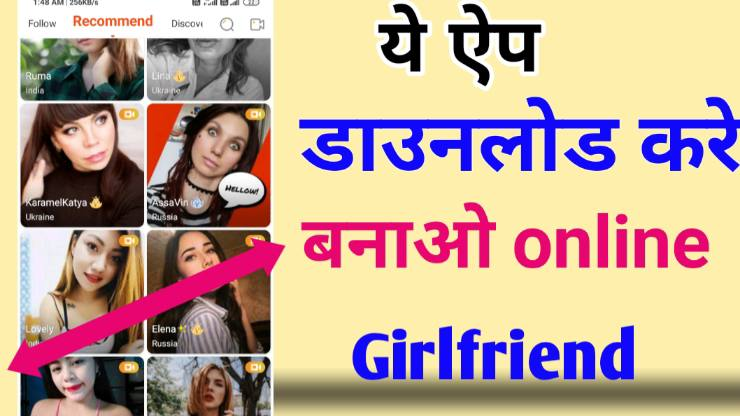 Bothlive dating app Details in hindi | best video calling 2020