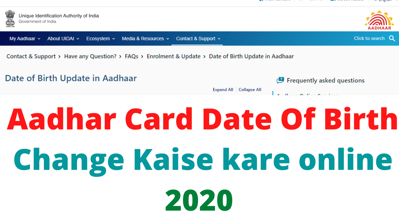 Aadhar Card Date Of Birth Change Kaise kare online 2020