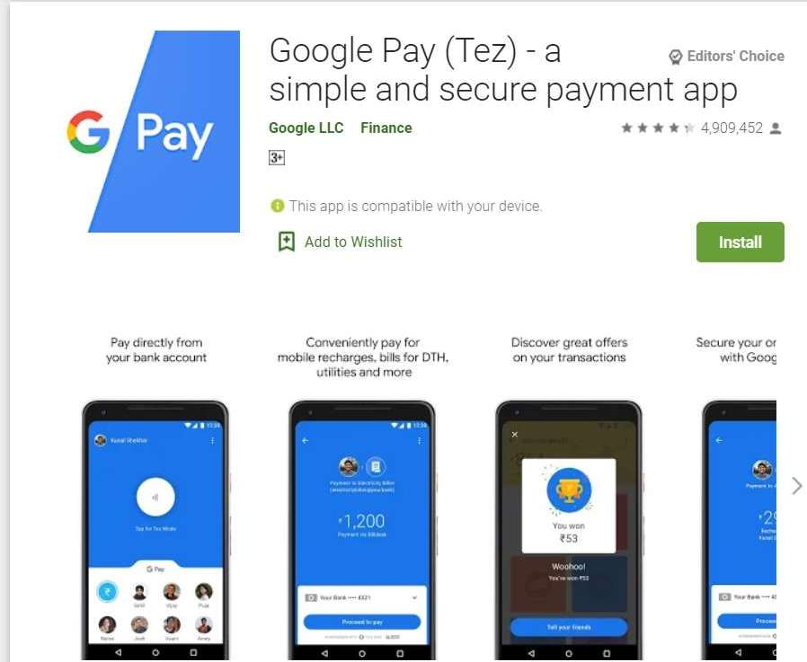 How to download Google pay application in Hindi )