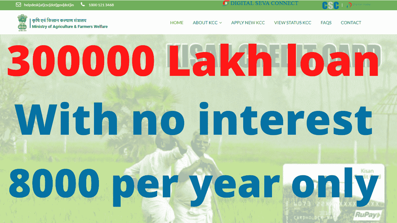 300000 Lakh loan With no interest