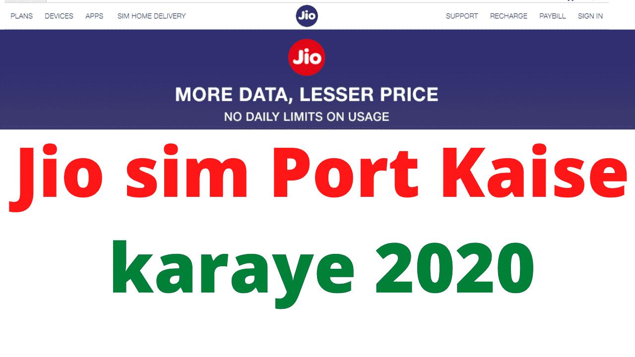 Jio sim Port Kaise karaye 2020