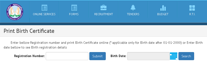 Gujarat Birth Certificate Online Form 2020 In Hindi