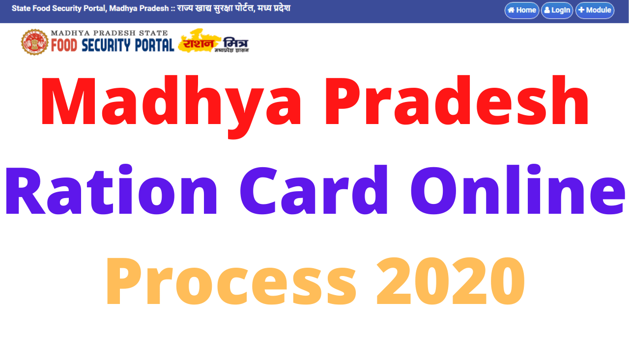 Mp Ration Card Online Process 2020