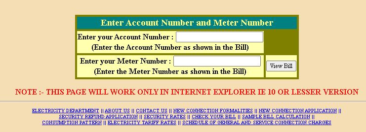 Chandigarh Bijli Bill Online Kaise Check Kare 2020 In Hindi