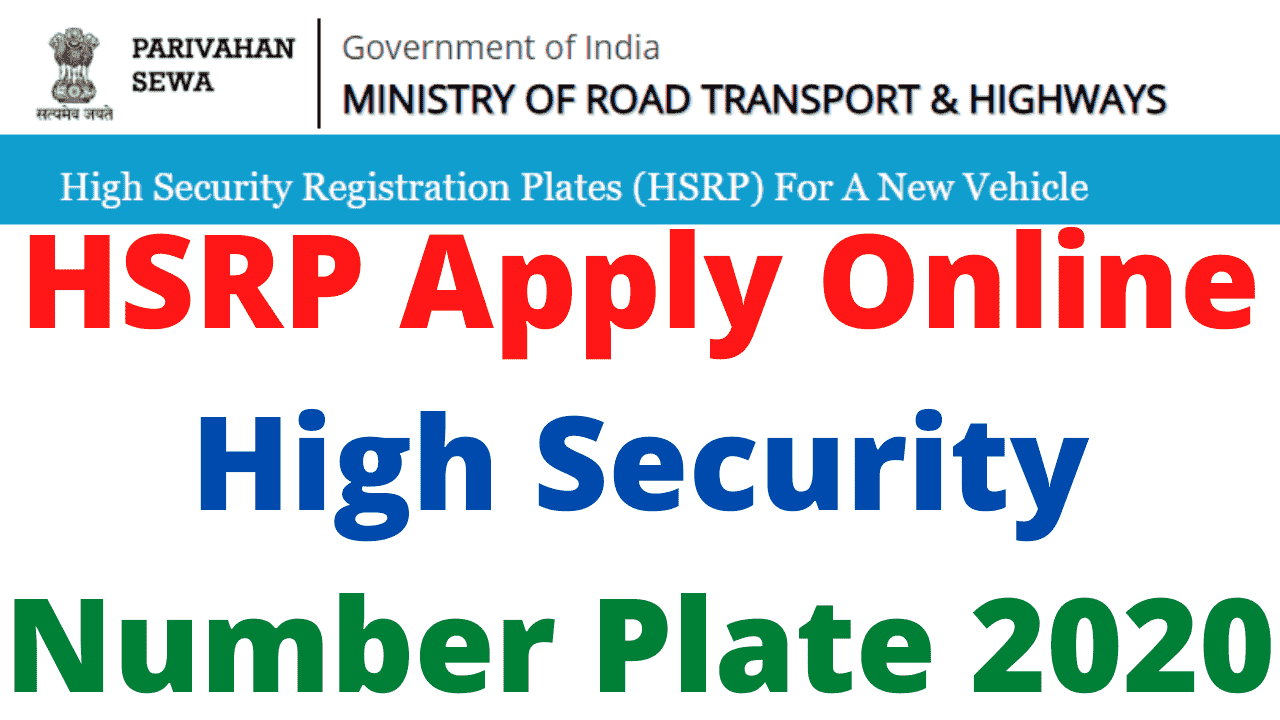 HSRP Apply Online High Security Number Plate 2020