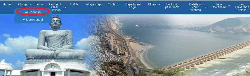 Andhra Pradesh Bhulekh Khasra Khatauni Online Kaise Check Kare 2020 In Hindi