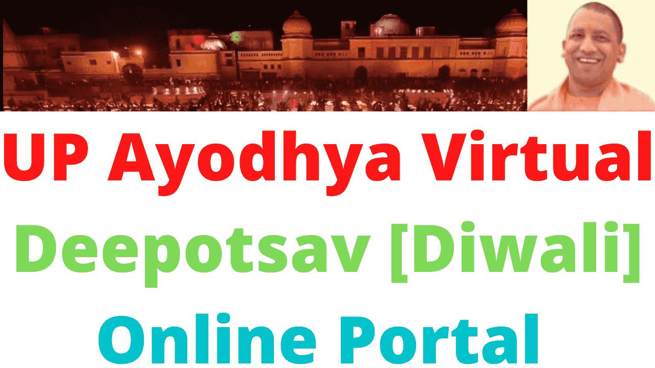 UP Ayodhya Virtual Deepotsav Online Portal