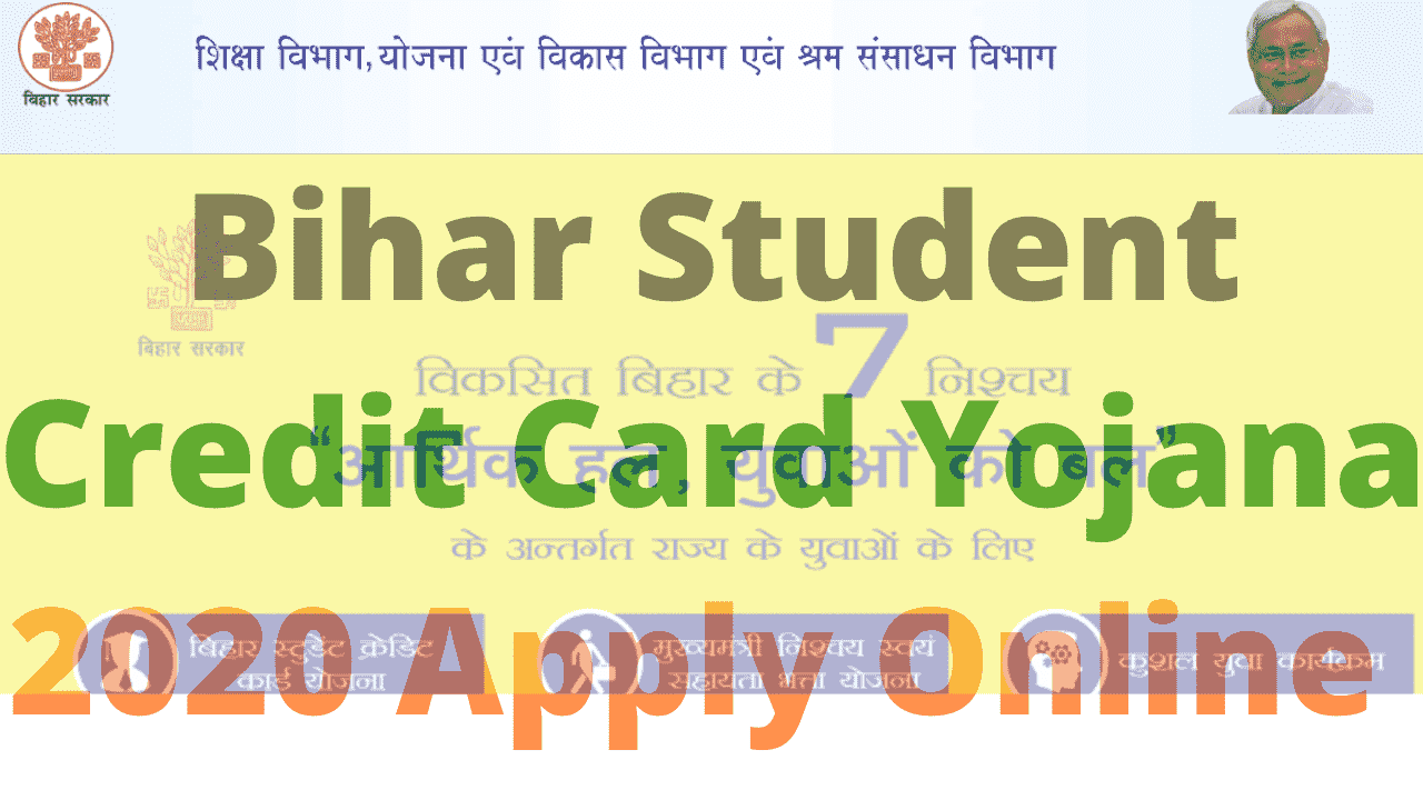 Bihar Student Credit Card Yojana 2020 Apply Online