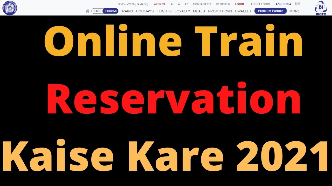 Online Train Reservation Kaise Kare 2021