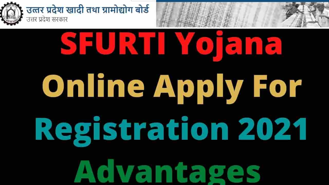 SFURTI Yojana Online Apply For Registration 2021 Advantages
